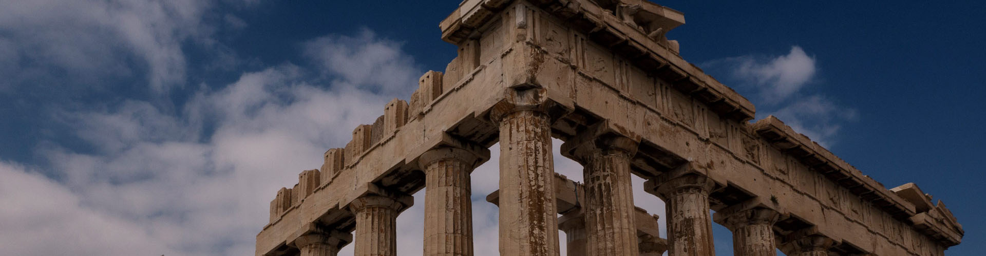 The Parthenon - Acropolis - STARLITE top